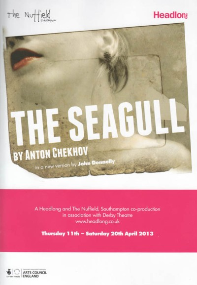 Seagull programme