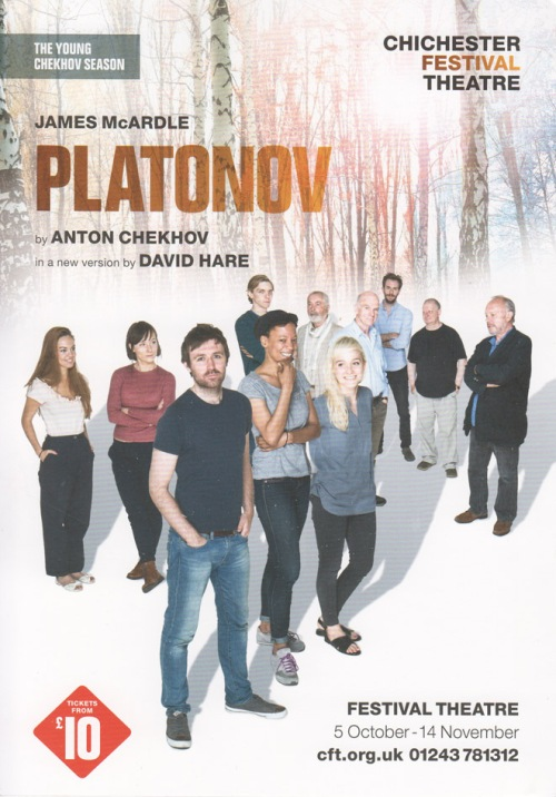 Platonov flier