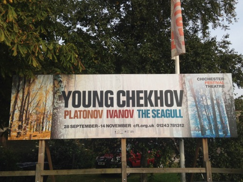 Young Chekhov sign