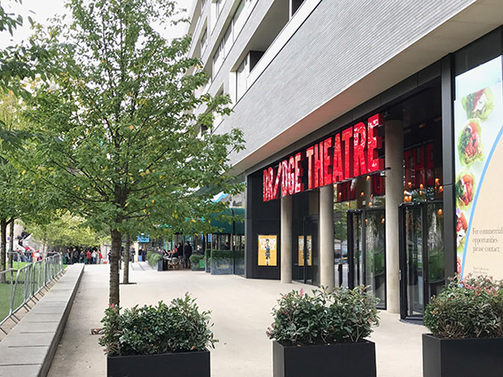 bridge theatre 1