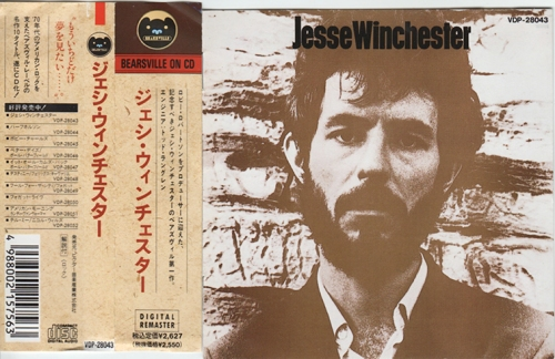 Jesse Winchester CD obi strip