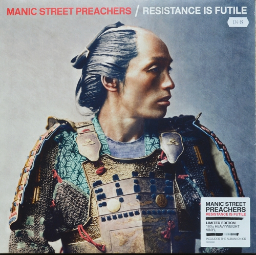 Resistance is Futile LP