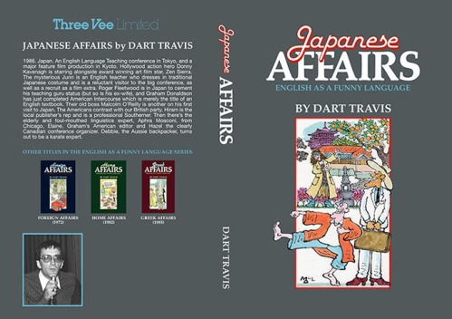 japaffairs-full-cover-final-copy-2